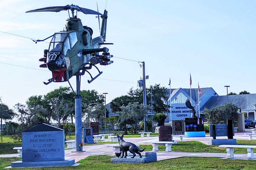 Veterans Memorial Center